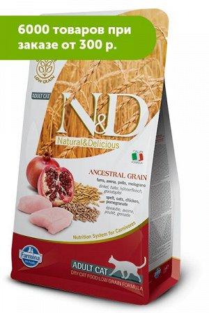 Farmina N&D Low Grain Adult Cat Chicken & Pomegranate сухой низкозерновой корм для кошек Спельта/Овес/Курица/Гранат 300г