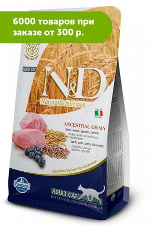 Farmina N&D Low Grain Adult Cat Lamb & Blueberry сухой низкозерновой корм для кошек Спельта/Овес/Ягненок/Черника 300г