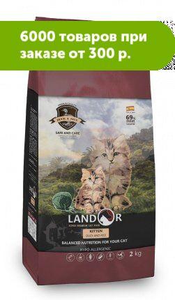 Landor Kitten сухой корм суперпремиум класса для котят Утка 400гр