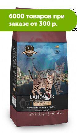 Landor Sterilized&Ligh сухой корм для стерилизованных кошек Утка 2кг