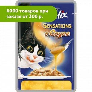 Felix Sensations влажный корм для кошек Треска+Томат соус 85гр пауч АКЦИЯ!