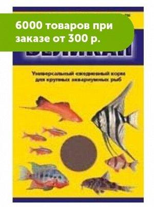Аква-меню Великан ежеднеынй корм для крупных аквариумных рыб 35г