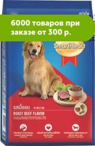 Smart Heart Rost Beef Flavor сухой корм для собак всех пород Говядина/Овощи ростбиф 3кг