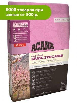 Acana Grass-fed lamb сухой беззерновой корм для собак Ягненок с яблоком 2кг