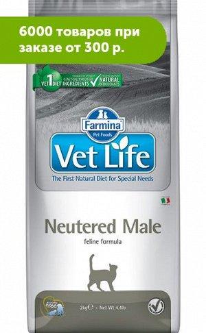 Farmina Vet Life Cat Neutered Male диета сухой корм для кастрированных котов 400гр