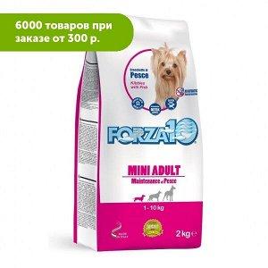 Forza10 Mini Adult Maint Pesce сухой корм для взрослых собак мелких пород Океаническая Рыба 2кг