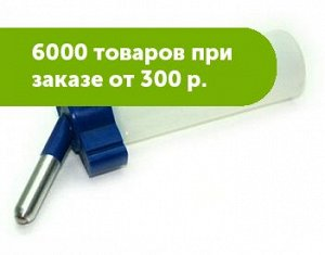 248985017