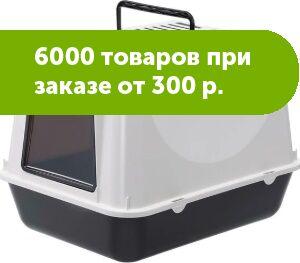 Туалет CLEAR CAT 20 закрытый с угольным фильтром для кошек р-р 52,5*39,5*38 см