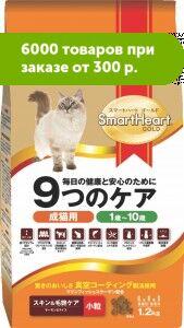 Smart Heart Gold Skin&Coat сухой корм для кошек Здоровая  кожа и блестящая шерсть 1,2кг