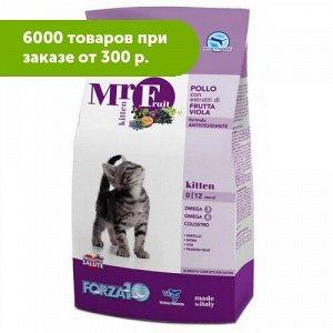 Forza10 Cat MR Fruit Viola Kitten сухой корм для котят 1,5кг