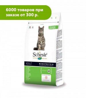 Schesir Adult Cat Monoprotein with Lamb сухой корм для кошек с Ягненком 1,5кг