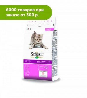 Schesir Kitten Monoprotein with Chicken сухой корм для котят с Курицей 400г