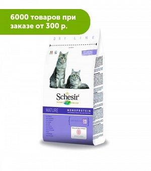 Schesir Mature Monoprotein with Chicken сухой корм для пожилых кошек с Курицей 1,5кг