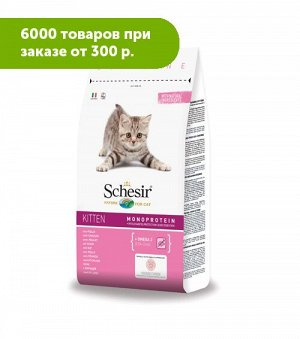 Schesir Kitten Monoprotein with Chicken сухой корм для котят с Курицей 1,5кг