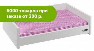 Лежак деревянный DORMEO с двусторонней подушкой 60*37*15,5см