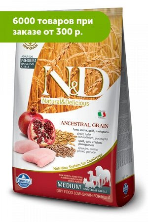 Farmina N&D Low Grain Chicken & Pomegranate Adult Medium/Maxi Universal Kibble сухой низкозерновой к...ьта/Овес/Курица/Гранат 2,