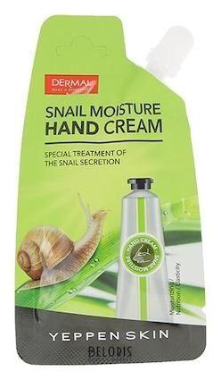 859708 YEPPEN SKIN Увлажняющий крем для рук с экстрактом улитки для всех типов кожи 20г
