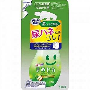 Средство для чистки туалета Lion look  с яблочным наполнителем 190 ml сменный блок