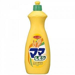 "Средство для мытья посуды ""Mama Lemon"" 380  мл."
