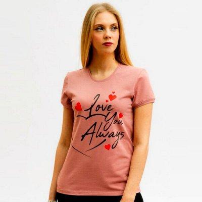 🌟8 - Яркий, стильный, модный трикотаж из Иваново! 🌟  — Новинки! — Блузы