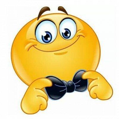 ЭКО тапки — Тапочки мужские — Тапочки
