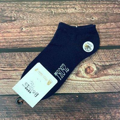 Стильные и красивые носки. В наличии.   — Мужские носки — Носки