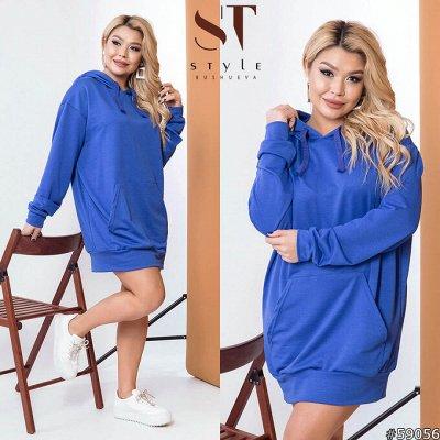 ⭐️*SТ-Style*Новинки+ Распродажа*Огромный выбор одежды! — 48+: Спортивные платья и юбки — Платья