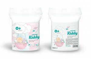 Детские ватные диски Cottokiddy 0+
