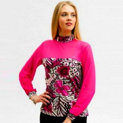 🌟9 - Яркий, стильный, модный трикотаж из Иваново!🌟 — Суперцены! Последние размеры! — Блузы