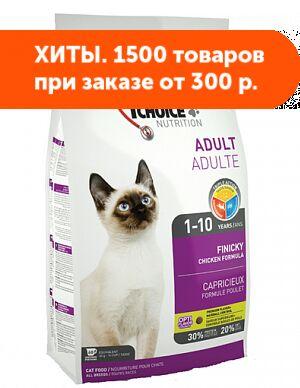 1'st Choice Finicky сухой корм для привередливых кошек Цыпленок 350гр