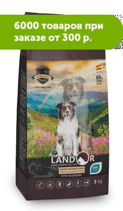 Landor Senior&Adult  сухой корм для пожилых и взрослых собак всех пород с функцией улучшения мозговой деятельности Утка/рис 1кг