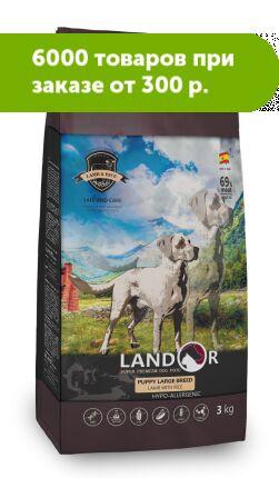 Landor Puppy Large Breed Lamb&Rice сухой корм для щенков крупных пород Ягненок 15кг