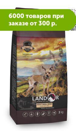 Landor Adult Small Breed Dog сухой корм для собак мелких пород Ягненок 1кг