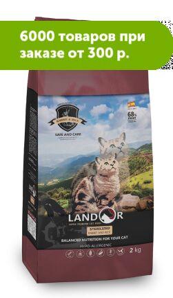 Landor Sterilized Rabbit&Rice сухой корм для стерилизованных кошек Кролик/рис 400гр