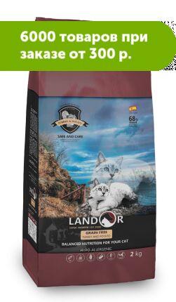 Landor Grain Free Turkey&Potato сухой корм для кошек Индейка 400гр