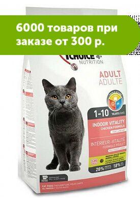 1'st Choice Indoor Vitality сухой корм для домашних кошек с Цыпленком 350гр