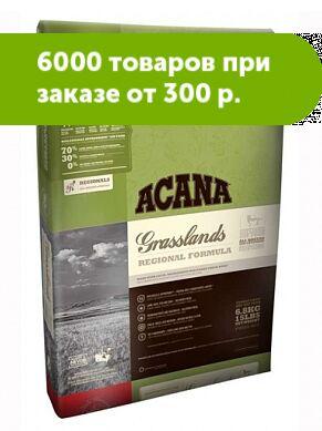 Acana Grasslands сухой корм для кошек с Ягненком и Уткой 0,34кг
