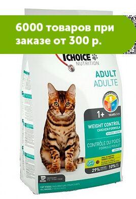 1'st Choice Weight Control сухой корм для стерилизованных кошек Контроль веса 2,72кг