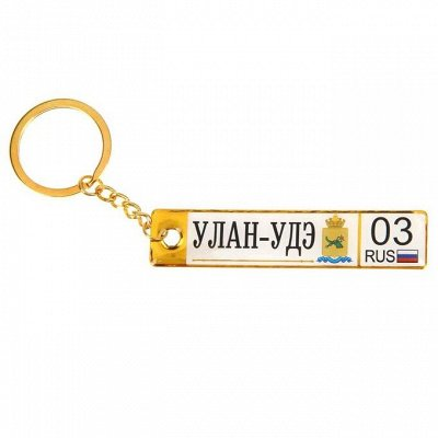 Автомагазин: все для Вашего мото🏍️ и авто🚙-2 — Сувениры с символикой городов — Аксессуары