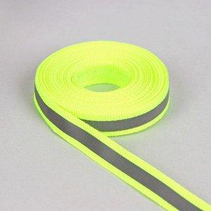 Светоотражающая лента стропа, 10 мм, 5 ± 1 м, цвет салатовый
