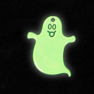 Светоотражающий элемент «Привидение», 6,5 ? 5,5 см, цвет МИКС