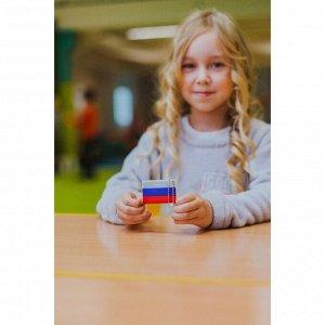 Светоотражающий элемент «Флаг России», 6 ? 4 см, цвет белый/синий/красный