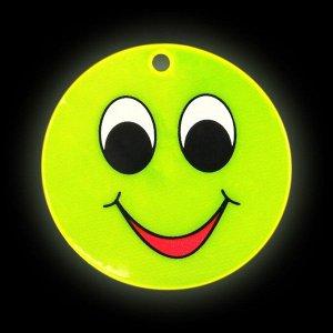 Светоотражающий элемент «Смайлик с большими глазами», двусторонний, d = 5,3 см, цвет жёлтый