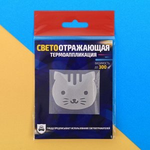 Светоотражающая термонаклейка на одежду «Кошка»