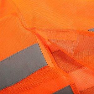 Жилет сигнальный, светоотражающий, оранжевый, размер 2XL, на липучке