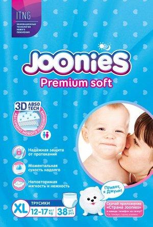 JOONIES Подгузники-трусики, размер XL (12-17 кг), 38 шт.