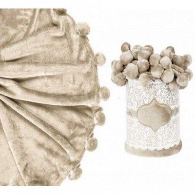 Анита 17 текстиль из Иваново - новинки + распродажа!   — Пледы-Бубон — Пледы