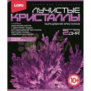 """Лк-007 Лучистые кристаллы """"Фиолетовый кристалл"""""""