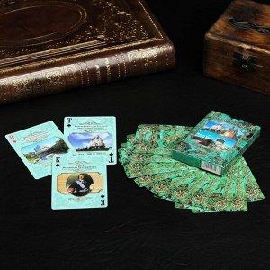 Игральные карты «Екатеринбург», 36 карт