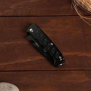 Нож складной Мастер К, 6 полос, без фиксатора, 15.5х2.5 см